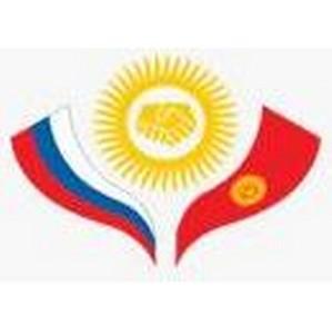 Российская делегация встретилась с первым вице-премьер-министром Киргизии
