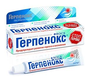 Герпенокс: лечение и профилактика герпеса от R.O.C.S.
