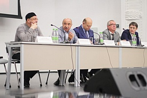 Механизмы противодействия экстремизму обсудили в КФУ