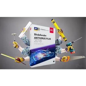 Bitdefender Antivirus Plus - антивирус, который всё сделает за вас.