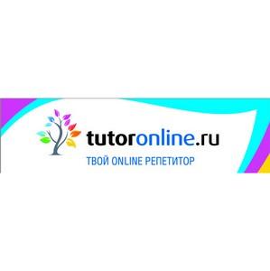 Tutoronline.ru примет участие в Международной выставке и конференции eLearnExpo