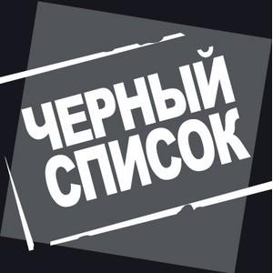 """В Воронежской области стройфирмы, с которыми расторгнут договоры, включат в """"черный список"""""""