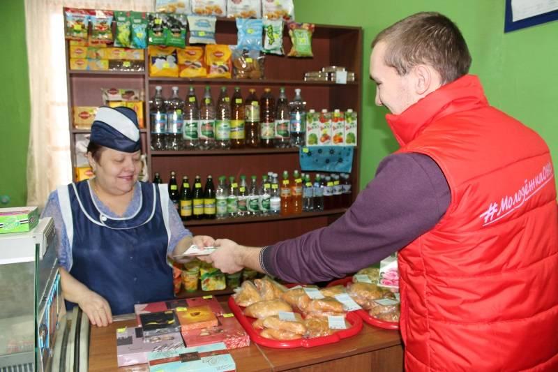Команда «Молодежки ОНФ» в Мордовии провела акцию «Прекрасное рядом»