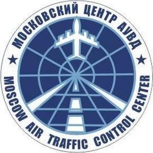 Эксперты МЦ АУВД приняли участие в ATC GLOBAL 2013