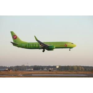 В отпуск в Симферополь с S7 Airlines