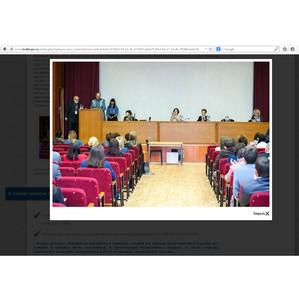 Российскую систему качества представили на Текстильлегпроме 2014