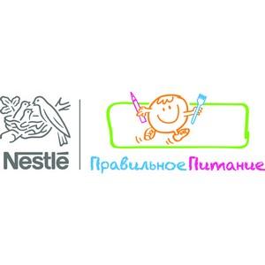 «Разговор о правильном питании» объединяет усилия в формировании здоровых привычек у детей