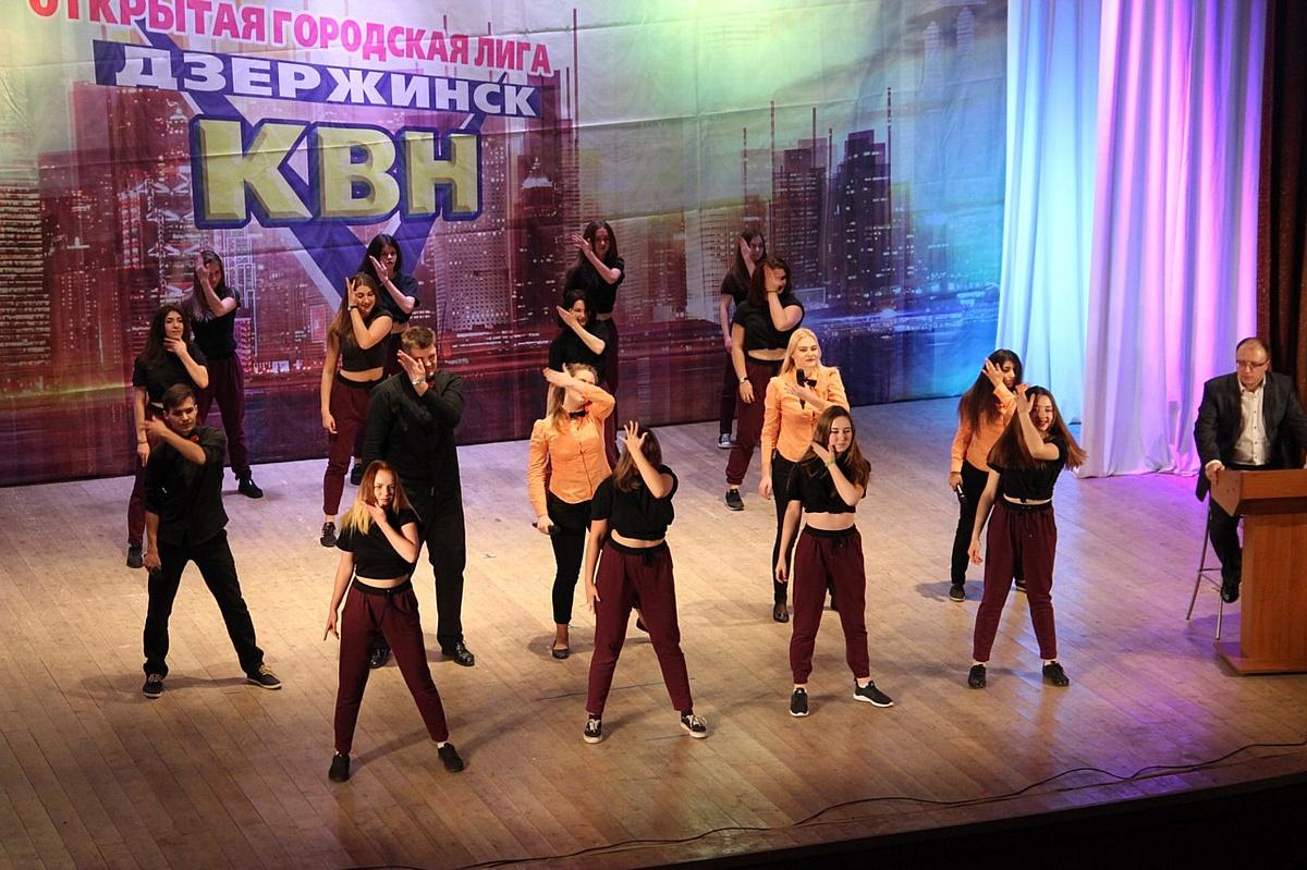 Сборная команда КВН Дзержинского филиала РАНХиГС заняла 2 место и вышла в финал Городской лиги КВН