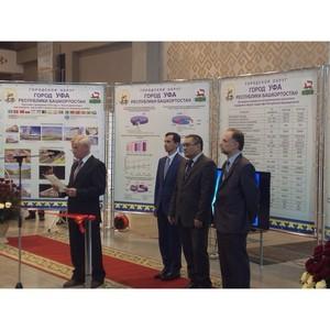 Машиностроительные предприятия принимают участие в X выставке товаров и продукции «УфаПромЭкспо»