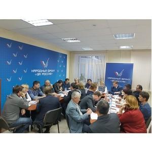Региональная конференция ОНФ в Томской области состоится 3 ноября