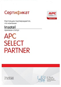 APC подтверждает партнерский статус Инсотел - APC Select Partner 2015