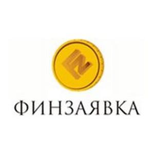 «ФИНЗАЯВКА»: ставки пошли в рост