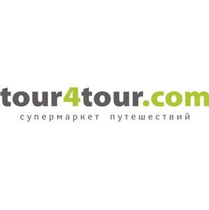 Tour4tour.com о турах на Новый год