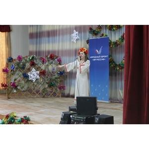 Курганская команда «Молодежки ОНФ» провела концерт в доме для престарелых и инвалидов в с.Лесниково