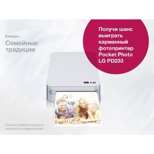 Компания LG Electronics проводит серию фотоконкурсов среди российских пользователей социальных сетей