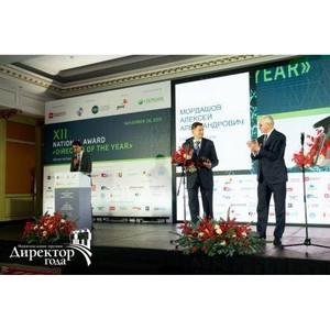 В Москве названы победители XII Национальной премии «Директор года»