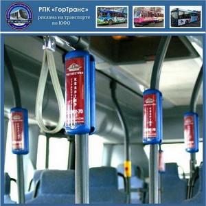 Реклама на промобоксах в общественном транспорте по ЮФО