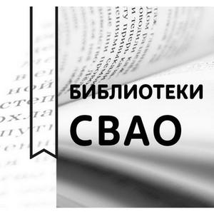 23 апреля в Гончаровском парке пройдет фестиваль «Фантастическая Библионочь»