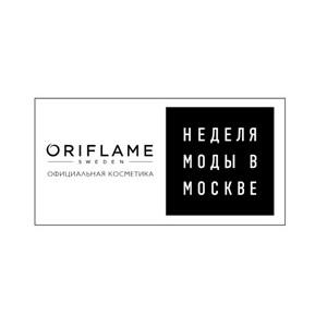 Компания Орифлэйм стала официальной косметикой  Недели моды в Москве