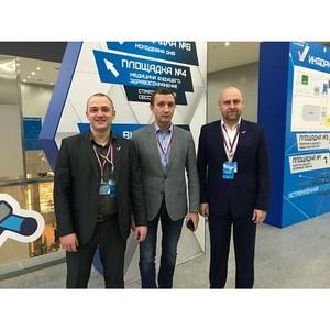 Активисты Народного фронта на Ямале поделились результатами своей работы на «Форуме Действий» ОНФ