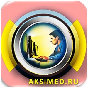 АКСИМЕД расширил возможности Ресурсного центра по информатизации здравоохранения