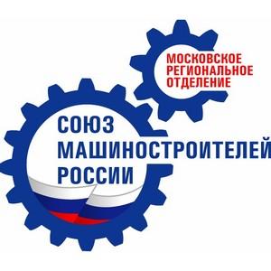 Завершился конкурс «Московские мастера»