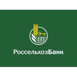 С начала 2015 года Россельхозбанк предоставил более 2,7 млрд рублей фермерам Мордовии