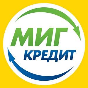 МигКредит запустил новый сайт