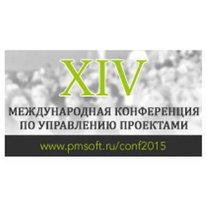 ПМСофт меняет формат и сроки проведения ежегодной конференции по управлению проектами