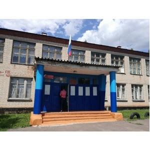 Воронежские активисты ОНФ проводят мониторинг подготовки школ к новому учебному году
