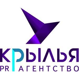 III √ородской фестиваль Ђ√ород кузнецовї в Ќовокузнецке