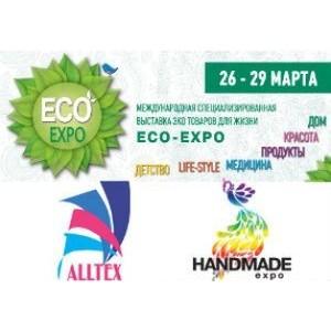 26-29 марта в Киеве состоятся три выставочных проекта: «Handmade-Expo», «Alltex», «Eco-Expo»