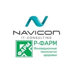 Navicon внедрил CRM в российской фармкомпании «Р-Фарм»