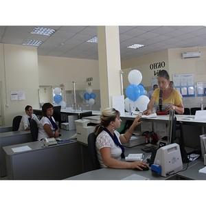 Офис ОАО «Кузбассэнергосбыт» в Полысаево