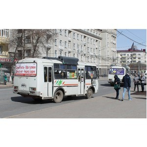 В Уфе эксперты ОНФ обсудили проблемы общественного транспорта