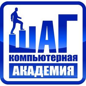 Компьютерная академия «Шаг» - Краснодар открыла представительства в социальных сетях