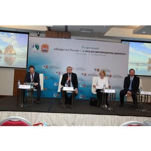 Итоги Шестого партнеринга «Лекарства России – к междисциплинарному диалогу»: перспективы на будущее