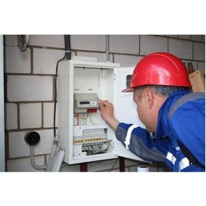 В Удмуртэнерго определили лучших специалистов по борьбе с хищениями электроэнергии
