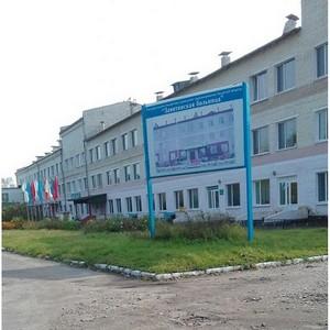 ОНФ призвал следственные органы Приамурья восстановить законность в больнице города Завитинска