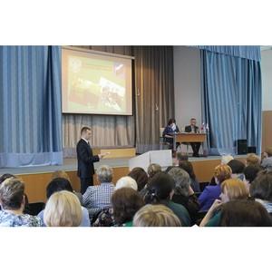 Система патриотического воспитания граждан сформирована на Народном педагогическом форуме ОНФ в НАО