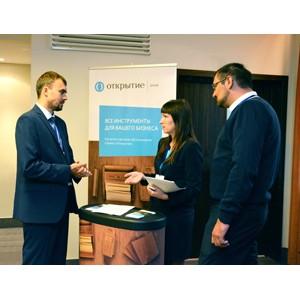 Банк «Открытие» выступил партнером ежегодной Финансовой конференции