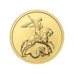 Клиент Белгородского филиала Россельхозбанка приобрел сразу 100 золотых монет