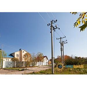 Ярэнерго приступило к обслуживанию сетей Некоузского района Ярославской области