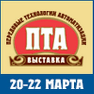Итоги выставки «Передовые Технологии Автоматизации. ПТА-Сибирь 2013»
