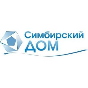 В Ульяновске готовится к открытию уникальный оздоровительный комплекс для всей семьи