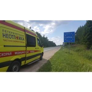 Частная скорая помощь «Петербургская неотложка» транспортировала пациентов из Латвии