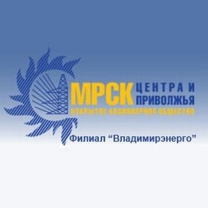 В Ковровских электрических сетях прошёл турнир по настольному теннису памяти А.Х.Атабаева