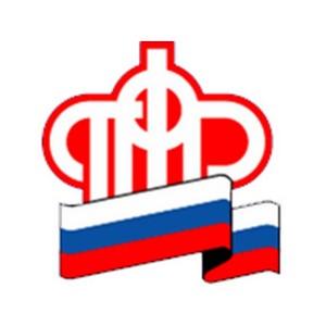 В Калмыкии определены лучшие Управления Пенсионного фонда РФ