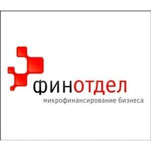«Финотдел» запускает программу защиты заемщиков