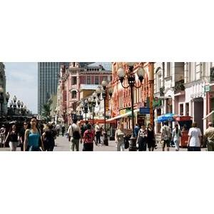"""НБФ """"Город без барьеров"""" запускает интерактивную карту доступности улицы Старый Арбат"""